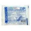 Устройство для вливания инфузионных растворов ПР-2101